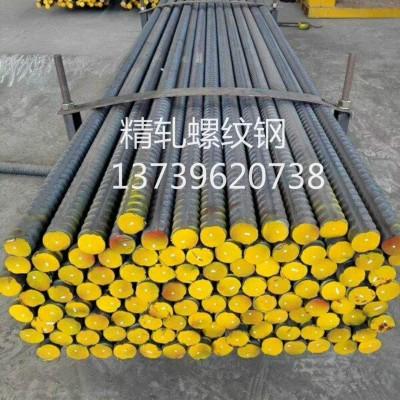 M15精轧螺纹钢螺母15mm热轧螺杆