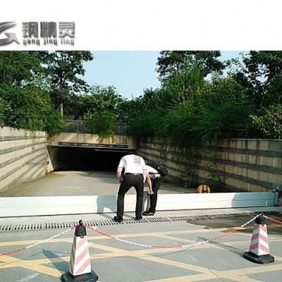 湖北防淹挡水墙 车库挡水门 地铁防汛挡水板