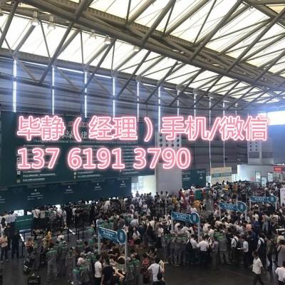 2020第三届中国(上海)国际绿色木业博览会