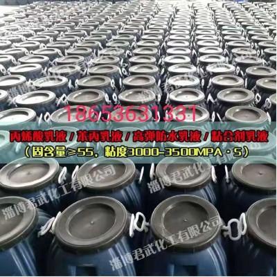 海南/三亚(丙烯酸乳液,建筑防水乳液,JS/K11专用乳液)