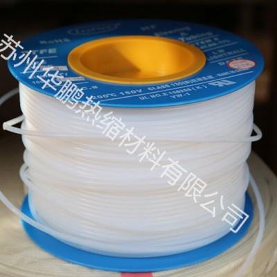 供应铁氟龙绝缘套管,PFA管,PTFE热缩套管