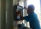 欢迎进入郑州美的热水器售后维修电话