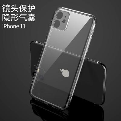 路兹苹果自带镜头圈全包透明硅胶气囊防摔超薄手机壳