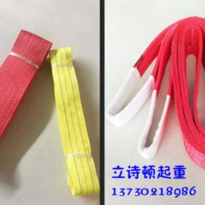 起重扁平吊装带-彩色高强度吊装带-工业吊索具质保