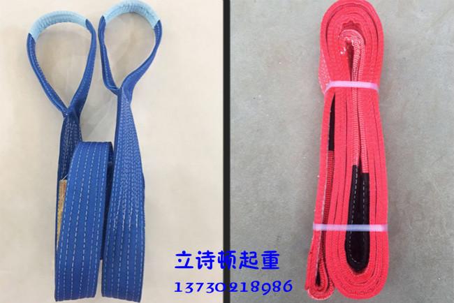 厂家供应3吨3米-5吨3米扁平吊装带-吊带价格