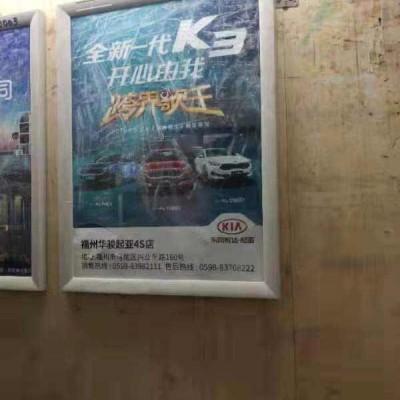 安庆市电梯广告,安庆市电梯框架广告,安庆市道闸广告