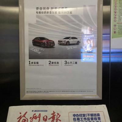 滁州市电梯广告,滁州市电梯框架广告,滁州市道闸广告