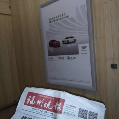 宣城市电梯广告,宣城市电梯框架广告,宣城市道闸广告