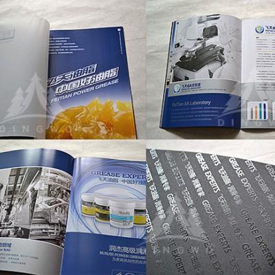 无锡画册设计印刷,无锡样本设计印刷