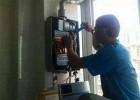 郑州哈佛热水器售后维修联系电话