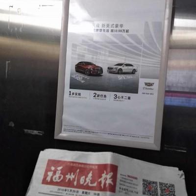 亳州市电梯广告,亳州市电梯框架广告,亳州市道闸广告