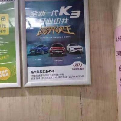 福州市电梯广告,福州市电梯框架广告,福州市道闸广告