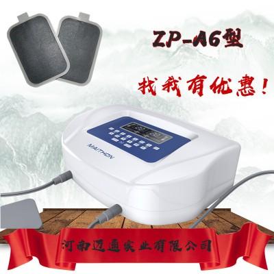 电脑中频脉冲治疗仪(中医绿色疗法)