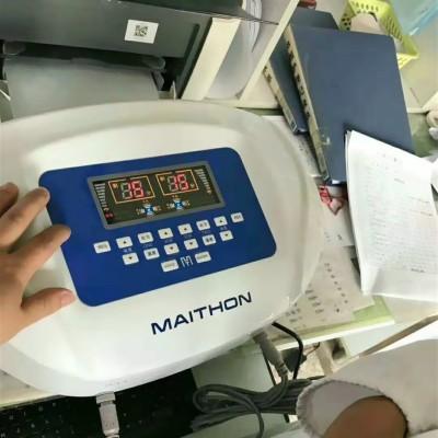 电脑中频治疗仪-六代电疗仪