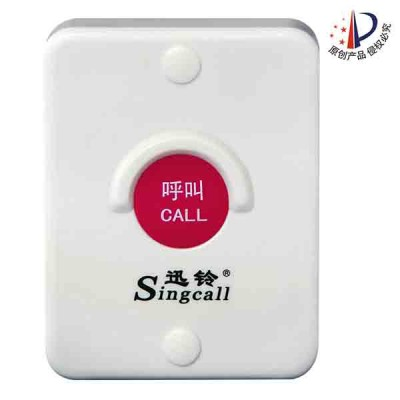 APE510迅铃无线呼叫器 医用呼叫系统/医用呼叫器