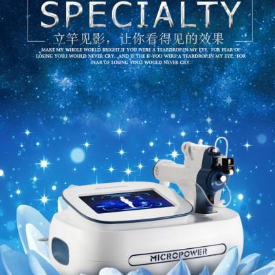 韵美SGY-A射频无针水光针仪器家用钒钛微针枪美容仪