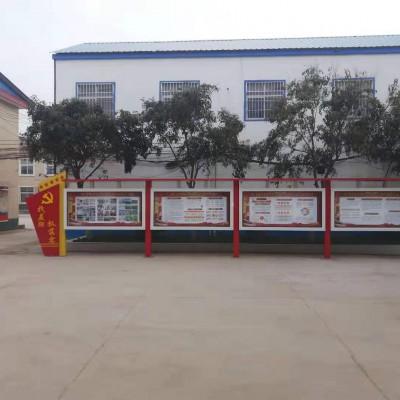 南昌供应校园防疫宣传栏 社区分类亭 党建精神堡垒