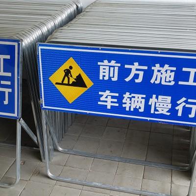 佛山大成交通设施厂家 施工标志牌 施工标志牌生产厂家
