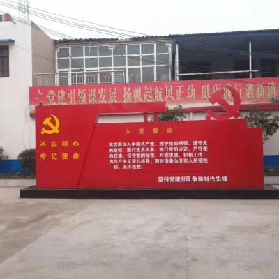 广州宣传栏 美丽乡村指示牌 党建牌 公交站台批发