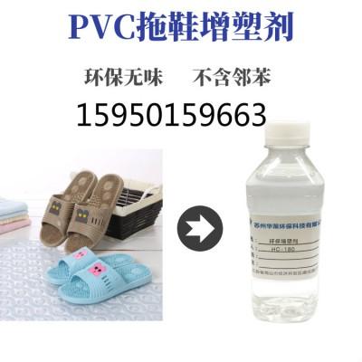 南通PVC浴室拖鞋环保增塑剂耐磨抗老化量大不冒油