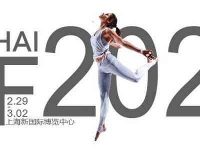 2020 IWF第七届中国(上海)国际健身、康体休闲展览会