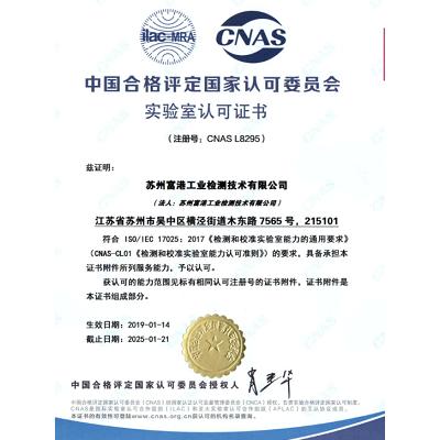 ASIM D4169运输包装验证