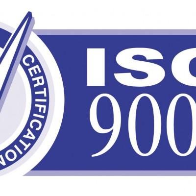 广州番禺iso9001认证 三体系费用低至10000