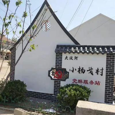 广州宣传栏 党建标识 精神堡垒 公交站台报价行业领先