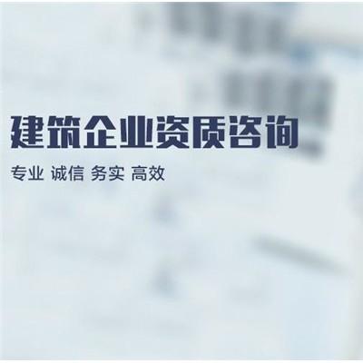 广州海珠建筑工程类资质如何办理延期