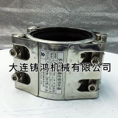 重庆管道柔性连接器 -pvc管道修补器