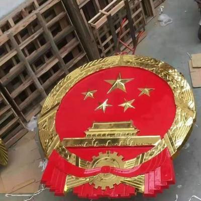 劳动人事局警徽批发 警徽制作 机关单位警徽定做