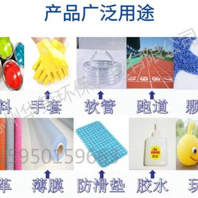 环保氯化石蜡 苏州华策厂家增塑剂价格 无毒无味
