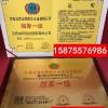 垃扱分类处理服务企业国等级资质认证-深圳卓越世纪信息技术有限