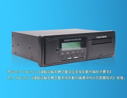 天津GPS定位汽车监控系统-北斗一体机/运输车gps北斗