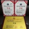 中国有害生物防治服务企业资质证书甲级--深圳卓越世纪信息技术