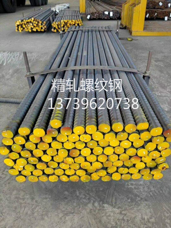 供应M25精轧螺纹钢psb830梯形扣丝杆