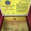 油烟管道清洗服务企业资质甲级证书-深圳卓越世纪信息技术有限公