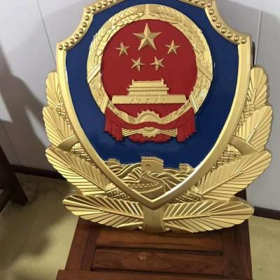 连云港警徽制作厂家 贴金警徽定做 卖警徽厂家