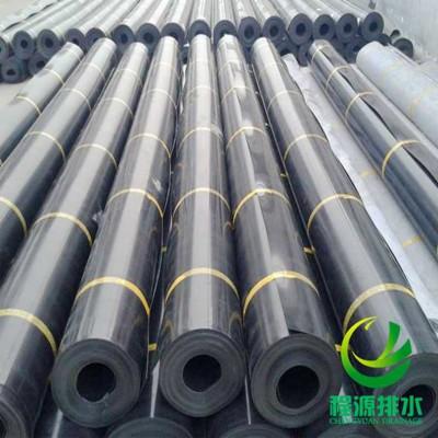 唐山耐老化防渗膜 垃圾填埋场专用土工膜生产厂家