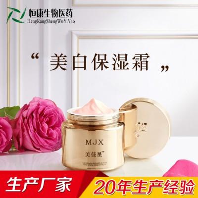 化妆品润肤霜代加工|广东恒康药妆山东恒康
