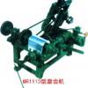 带锯条磨齿机批发价 木工带锯条磨齿机一台多少钱