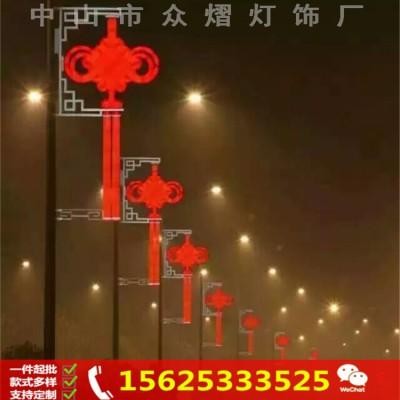 led广告中国结灯箱 户外路灯杆led广告牌中国结灯