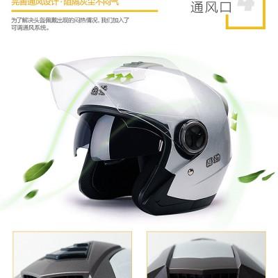 磊劲双镜防雾摩托车头盔