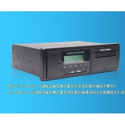 天津货运gps北斗车辆监控,私家车GPS定位/车载3G视频