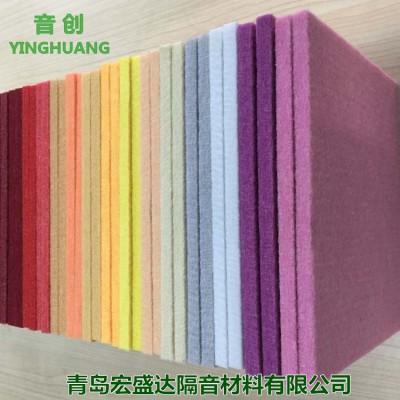 环保装饰聚酯纤维吸音板厂家直销