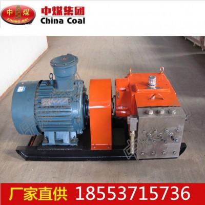 BRW型乳化液泵,BRW型乳化液泵厂家