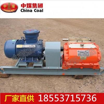 BRW80系列乳化液泵站,乳化液泵站现货供应