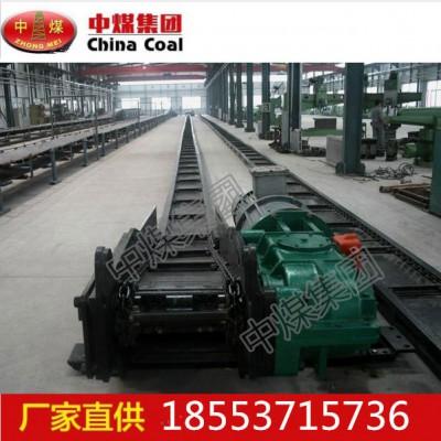 SGD420/22型刮板输送机,刮板输送机出厂价