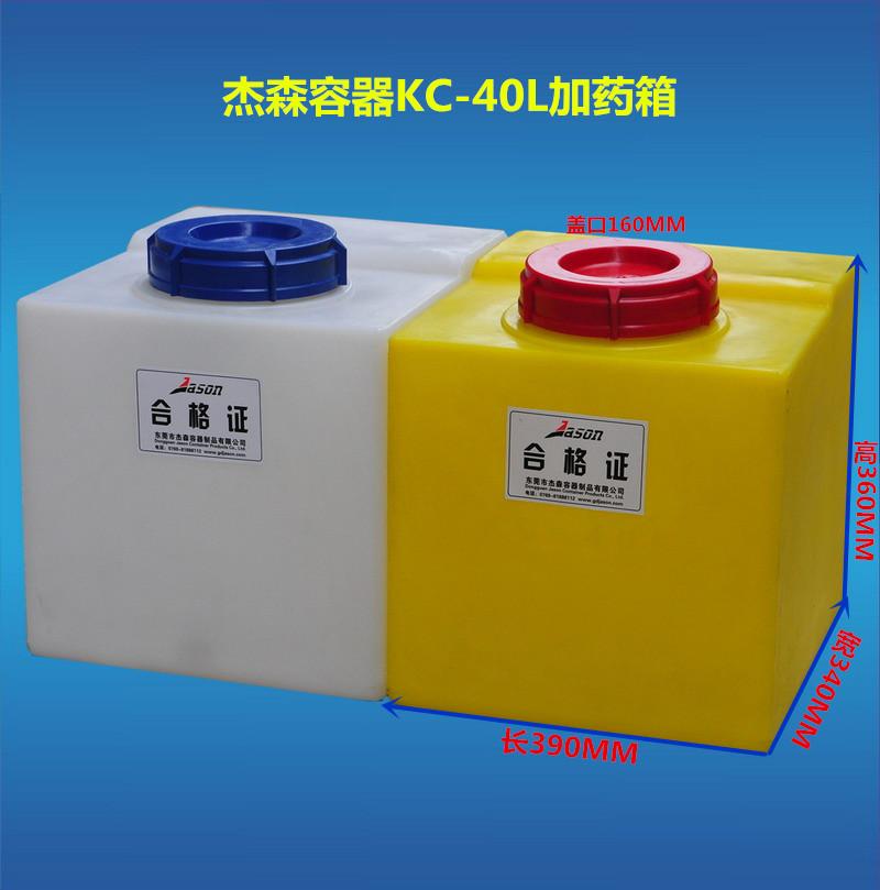 滚塑容器加药箱