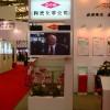 杭州展台设计公司,2020杭州展台搭建工厂